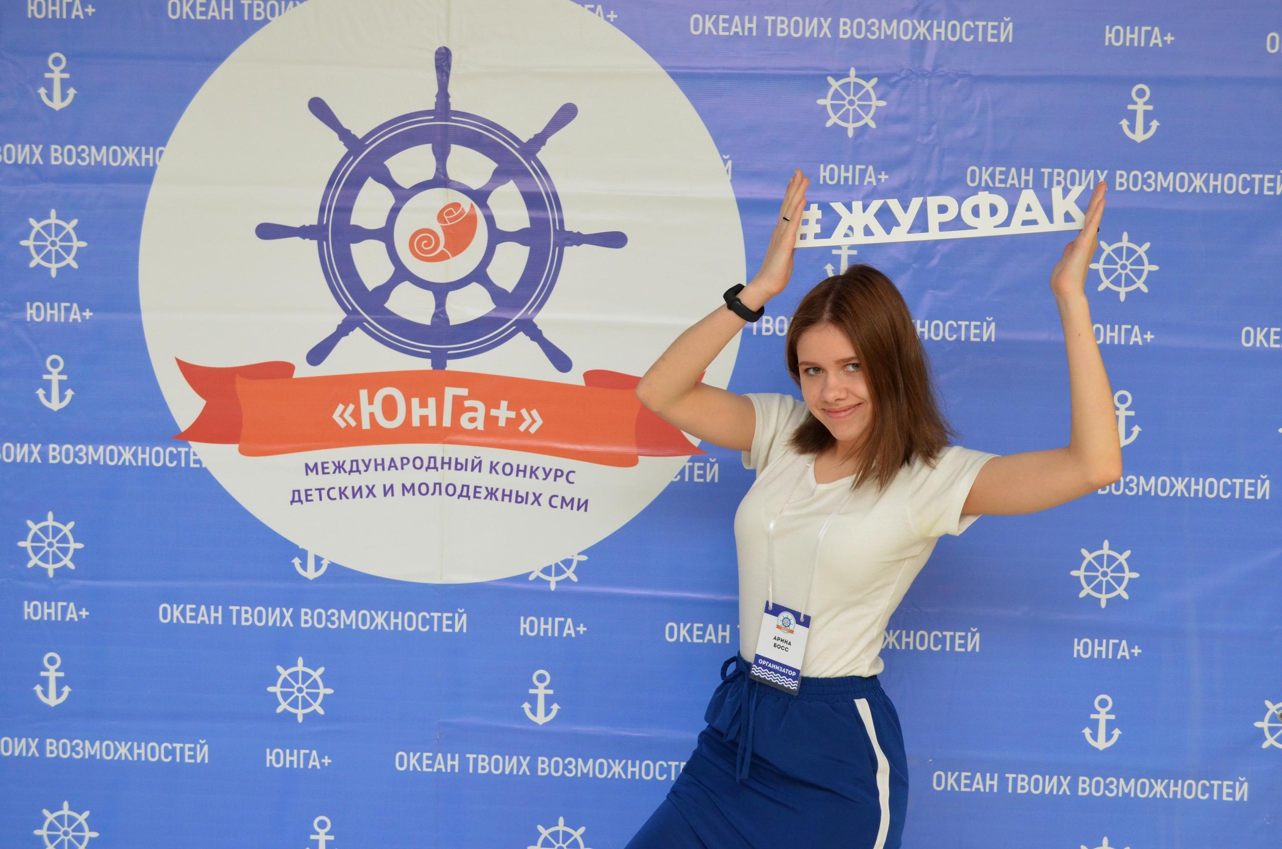 В Екатеринбурге — лучшее молодёжное онлайн-СМИ страны