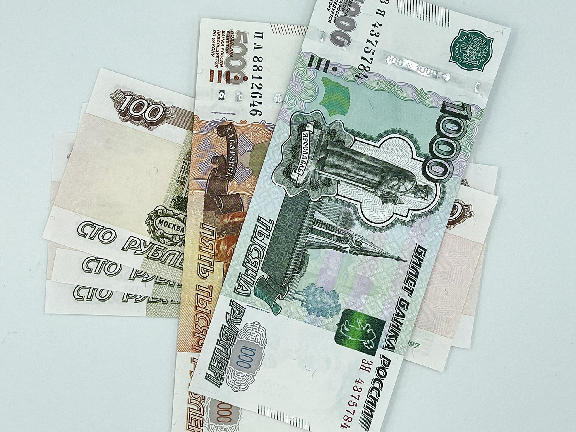 +6300 рублей на руки